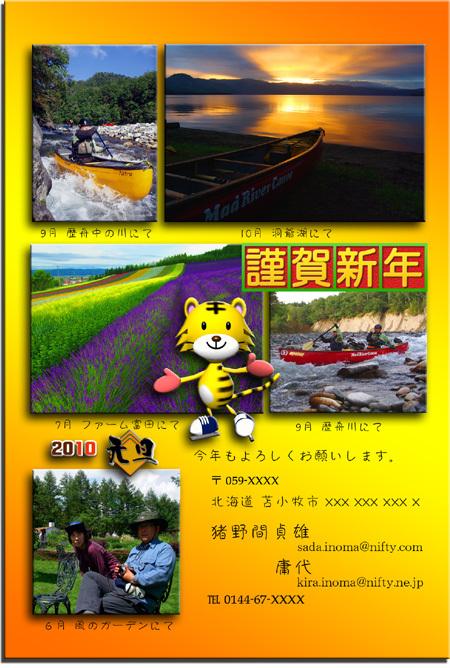 2010web2