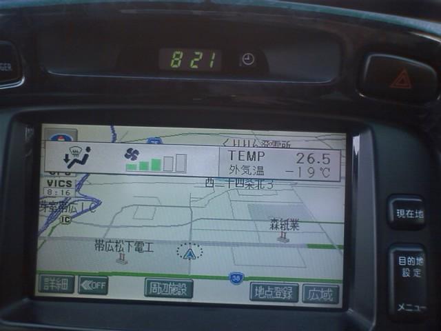 マイナス20℃の通勤